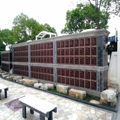 壁葬36800